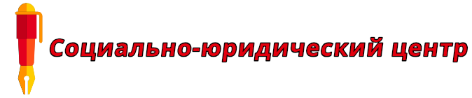 Severouralsksrcn.ru